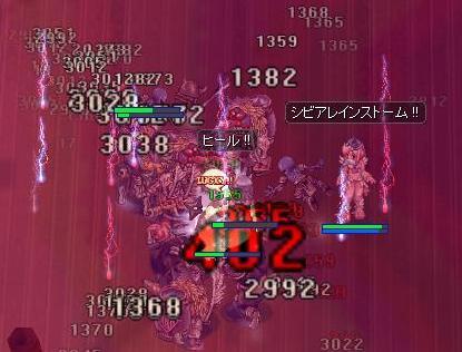 2011.11.2 ろ。 2