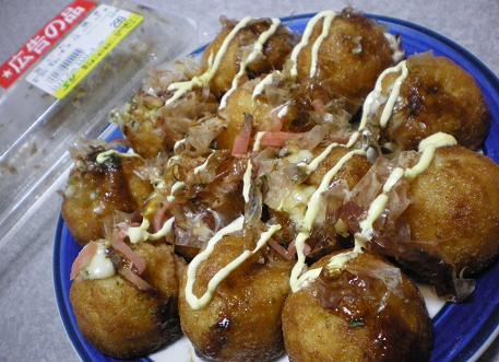 2011.11.2 たこ焼き食べたい(゜Д゜)w 1