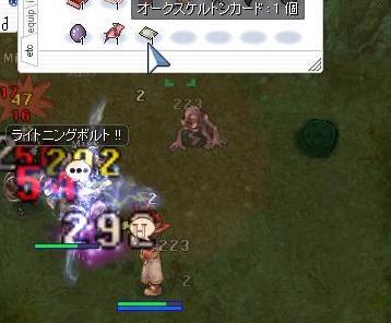 ssペタペタ日記 その1 3