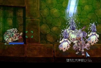 2011.12.12 いーてー(ぷちガチ風味w) 6