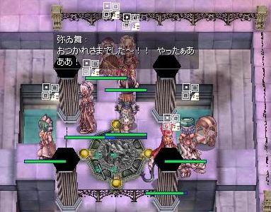 2012.1.10分 1.8ちぇけたまGvG(。´ω`。) 6