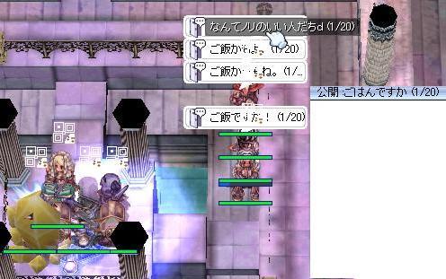 2012.1.10分 1.8ちぇけたまGvG(。´ω`。) 5