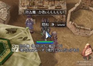 2012.1.10分 1.8ちぇけたまGvG(。´ω`。) 2