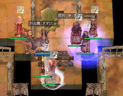 2012.1.10分 1.8ちぇけたまGvG(。´ω`。) 1