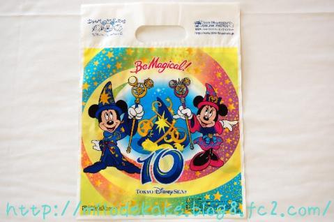 10周年のお土産袋
