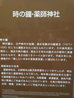 fc2blog_2014010117361563b.jpg