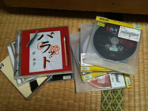 CD&DVD