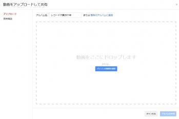 2012y02m16d_221648640.jpg