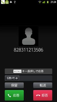 FZ69.jpg