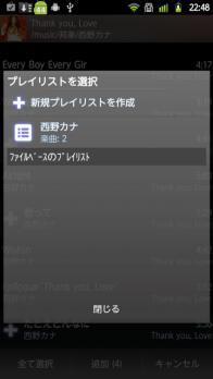 FZ86.jpg