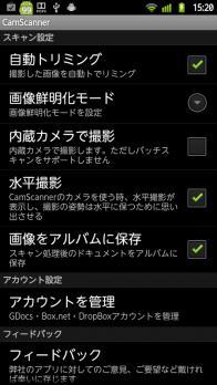 fz116_20120218152253.jpg