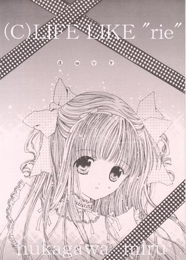 toumei1.jpg
