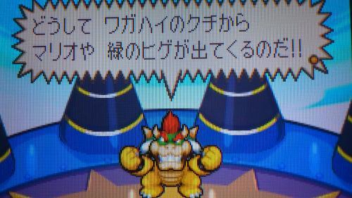 RPG3-3.jpg