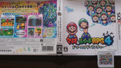 RPG4.jpg
