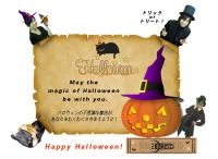 mikazuki_halloween_b31.jpg