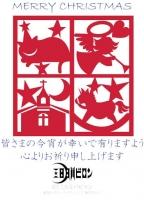 mikazuki_xmas.jpg