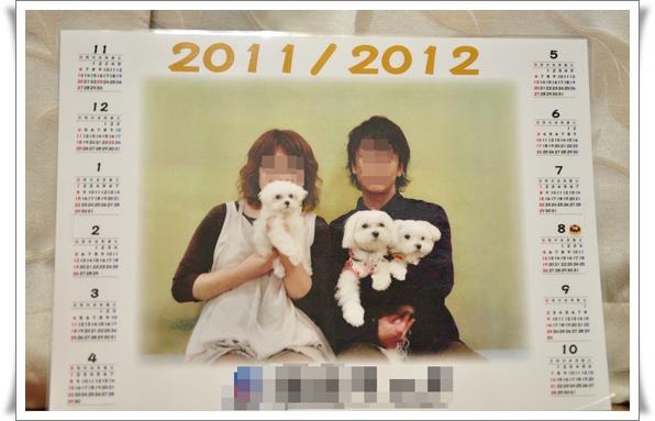 DSC_0589_20111210211948.jpg