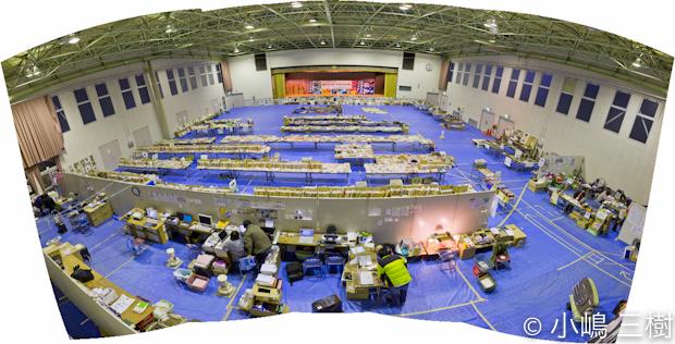 唐桑体育館2