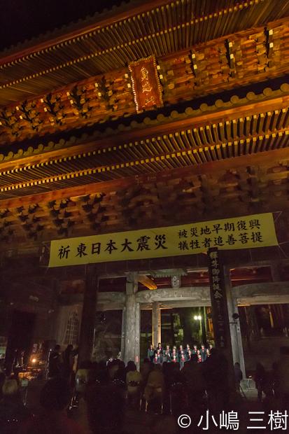 2012夜桜コンサート0143