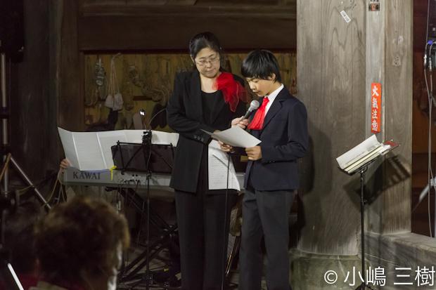 2012夜桜コンサート0221