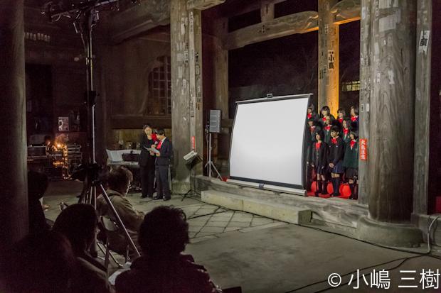 2012夜桜コンサート0218