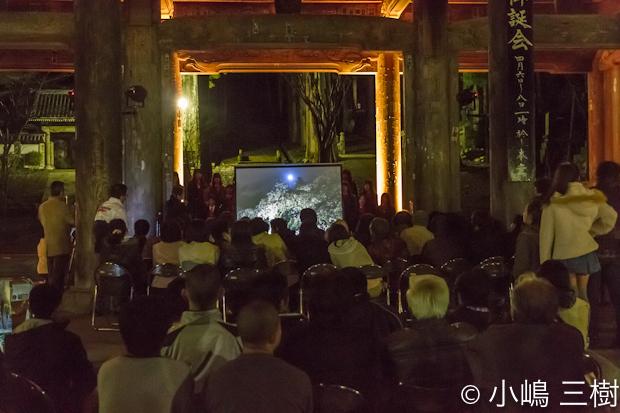 2012夜桜コンサート0204