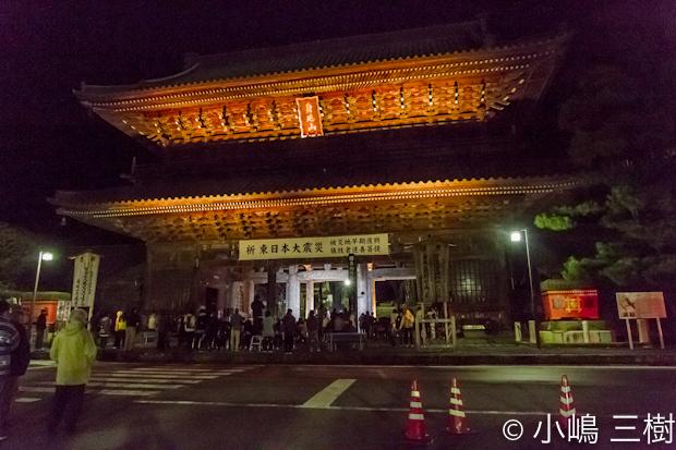 2012夜桜コンサート0185