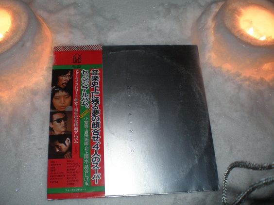 泉谷 クリスマスソング