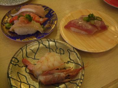 お寿司色々