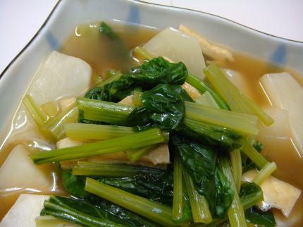 蕪と小松菜