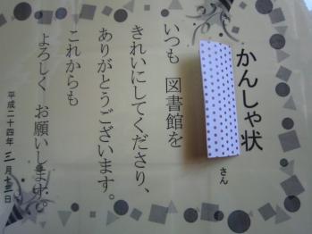 IMG_0002_20120313151305.jpg
