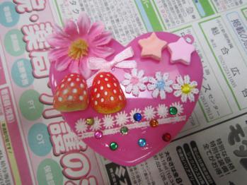 IMG_0003_20111205091919.jpg