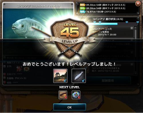 20131013200600.jpg