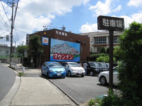20100719_11.jpg