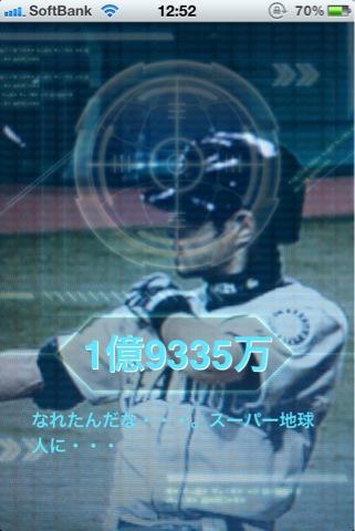 bpc4.jpg