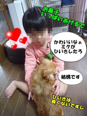 坪倉P1260684