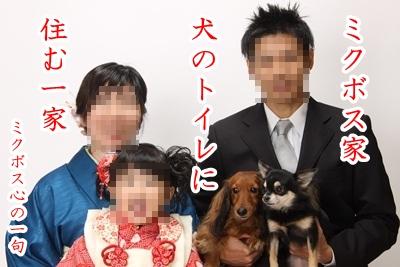 川柳10-11-13_246