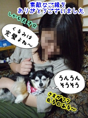 くるみP1320766