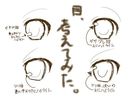 逶ョ_convert_20110319202120