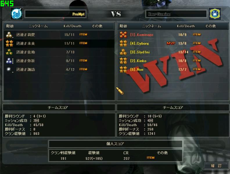 wmplayer 2011-12-21 00-54-02-660