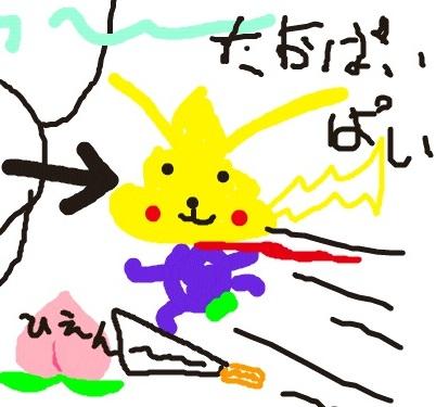 kaosu_20110102003758.jpg