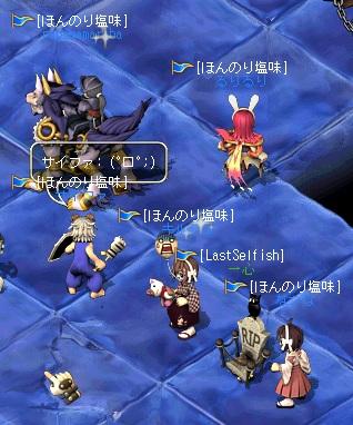 ohaka_20110206231513.jpg