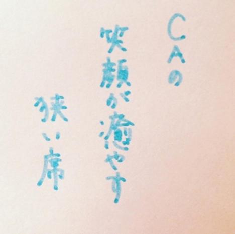 CA川柳コンテスト