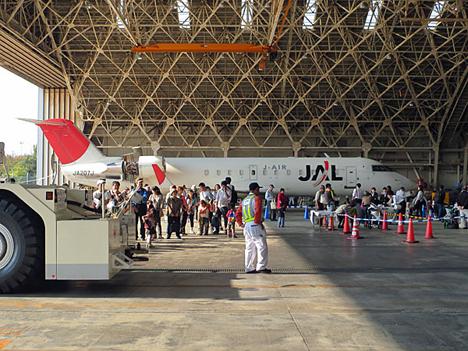 伊丹空港エアポートフェスティバル