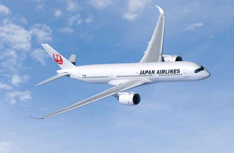 JALは、初のエアバス機購入契約を発表!