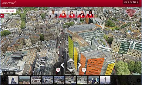 ロンドンで吉田を探せ!2