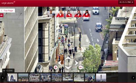 ロンドンで吉田を探せ!3