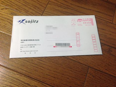 ダスキン家事おてつだいサービスギフトカード1