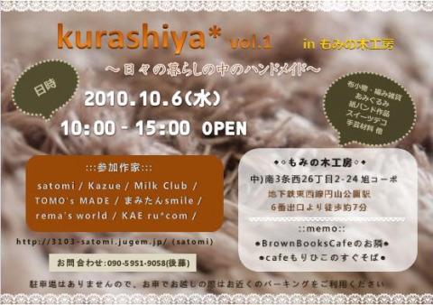20100909_1170548.jpg