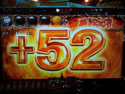 2644.jpg